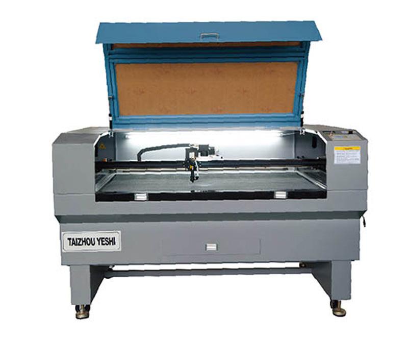 Máquina láser YSLC1